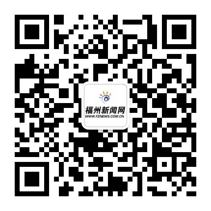 福州新闻网+