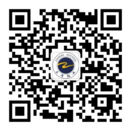 汕头市中博职业技术学校