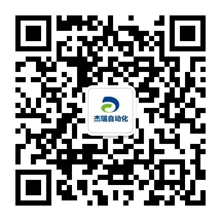 连云港杰瑞自动化有限公司