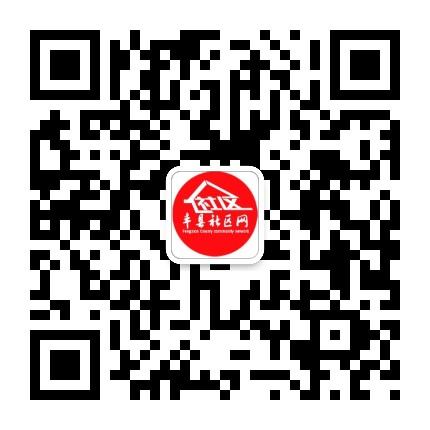 丰县社区网