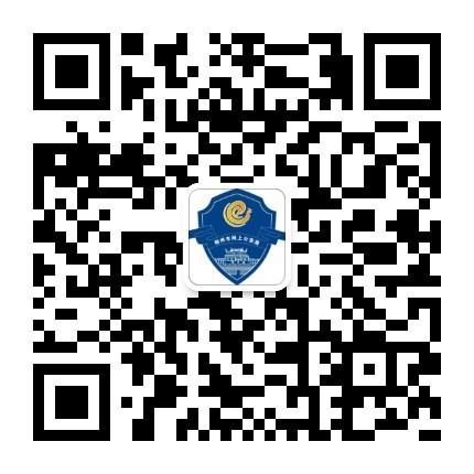 荆州网上公安