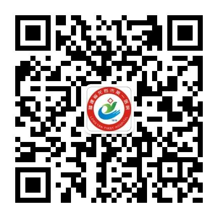 福建医科大学附属龙岩第一医院