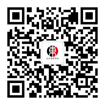 山东东华电子商务公司