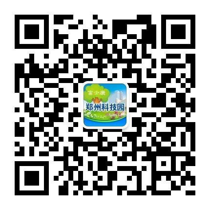 富士康郑州科技园招募