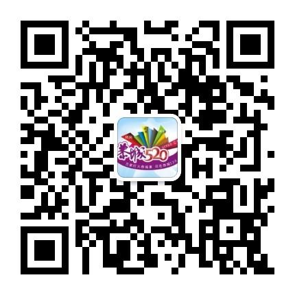 恭城520社区