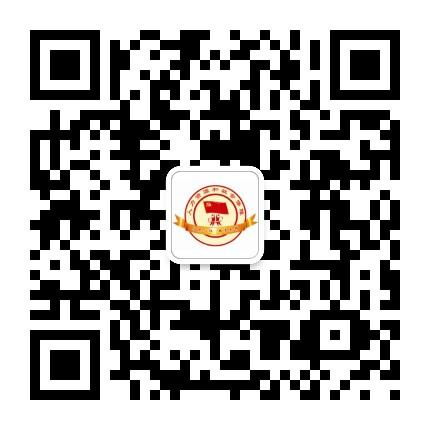 高阳县人社局