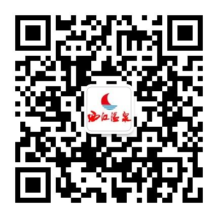 信宜市西江温泉