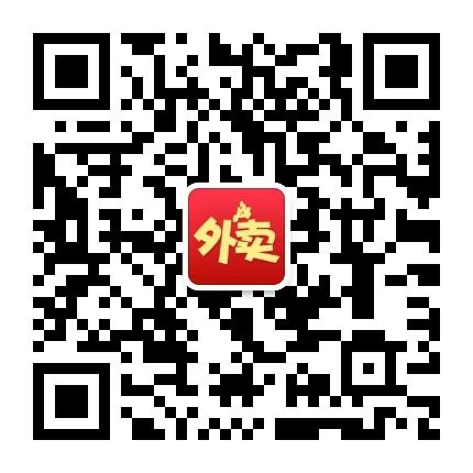 微信公众号 省马外卖大额券劵 gh_8e4ae76a5c09