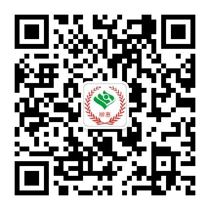 柳州惠农小喇叭