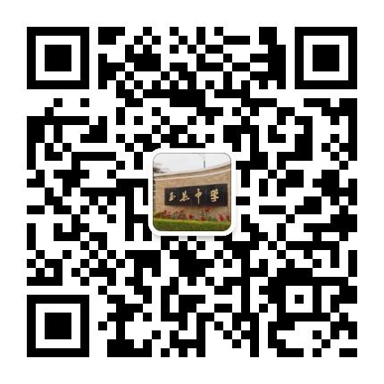 陆丰市玉燕中学