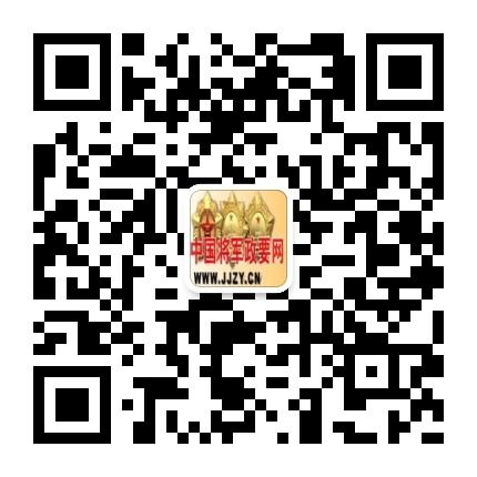 中国将军政要网
