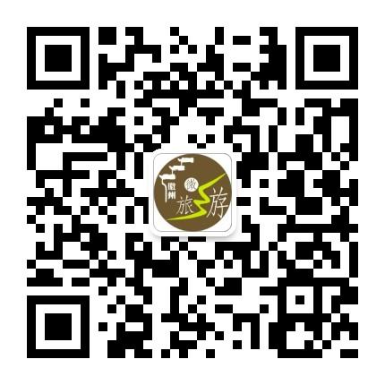 徽州微旅游