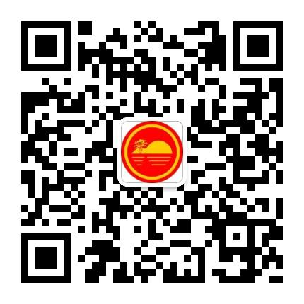 广东省潮州市高级中学