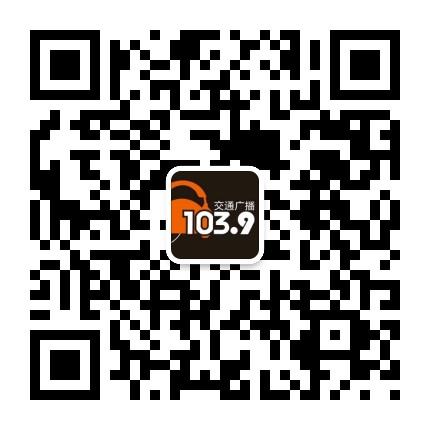 FM1039温州交通广播