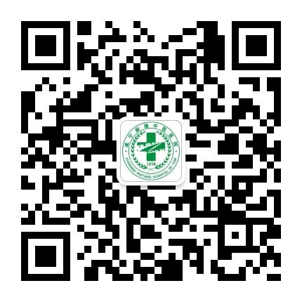 咸宁麻塘风湿病医院