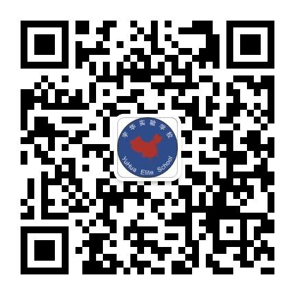 焦作市宇华实验学校