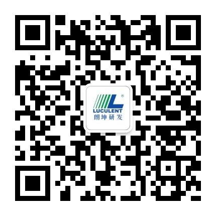 朗坤研发中心
