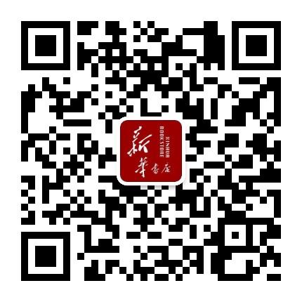 玉山县新华书店