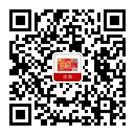 招商银行信用卡沈阳