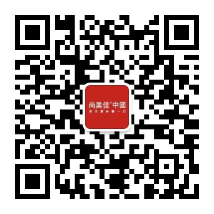 南昌尚美佳房地产经纪有限公司