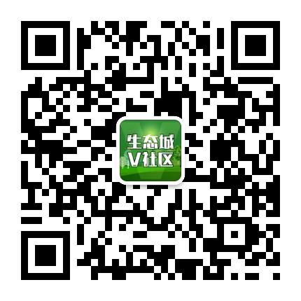 生态城V社区