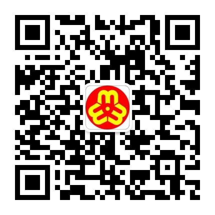 温州市妇女联合会