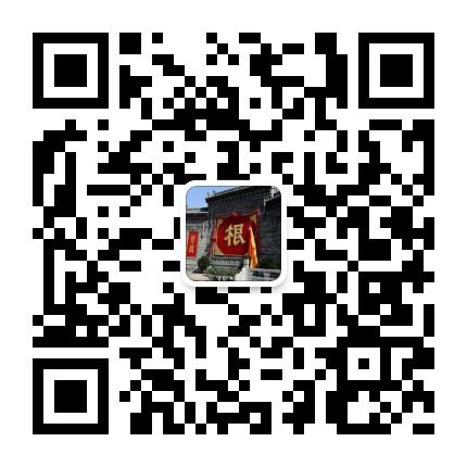 清徐老乡俱乐部