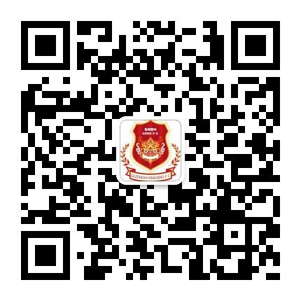贵阳宏兴体育俱乐部