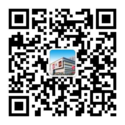 鹿泉北国商城