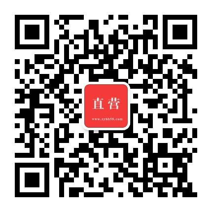 资源宝盒-微信二维码