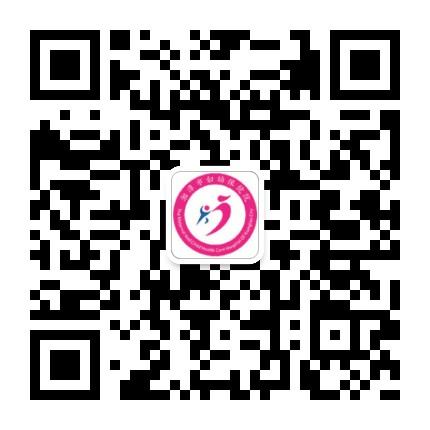 湘潭市妇幼保健院订阅号