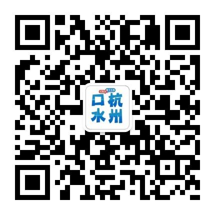 杭州口水楼市