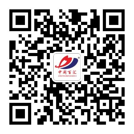 中闽百汇泉州涂门商场