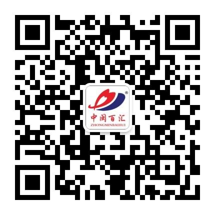 惠安中闽百汇城南商场
