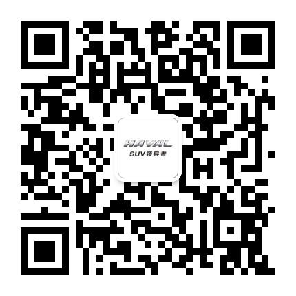 吉林市鑫隆汽车贸易