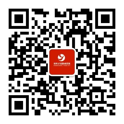 攸州义乌国际商贸城02