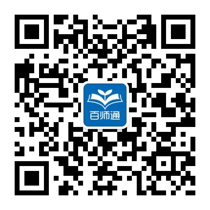 阳江教育百师通