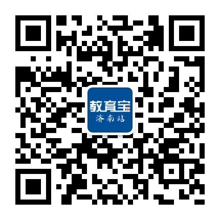 教育宝济南站