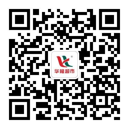 广西贵港市华隆超市