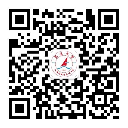 江苏省武进高级中学