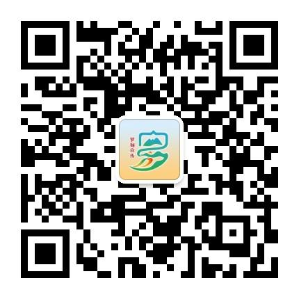 山水湖城玉都罗甸