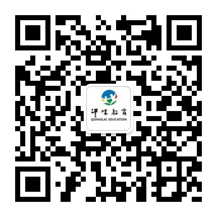 邛崃市教育局