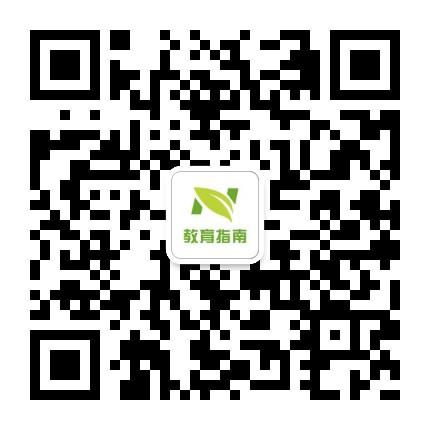 温州教育指南