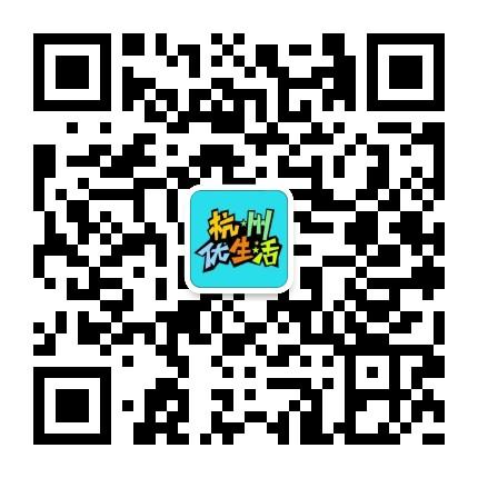 杭州全接触