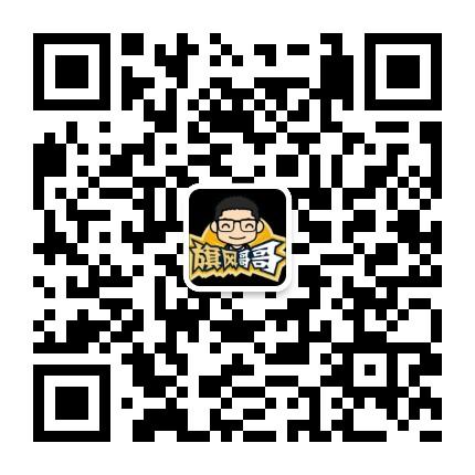 泰州王旗峰