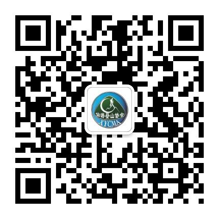 仙游县登山协会
