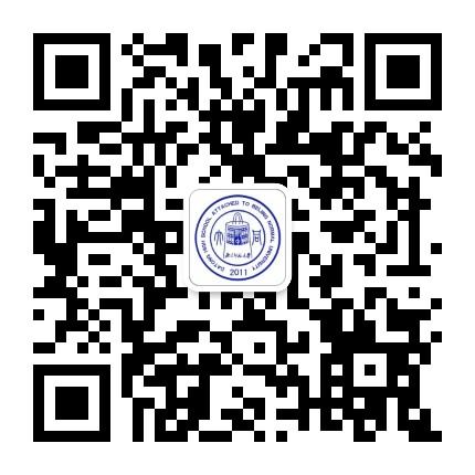 北京师范大学大同附属中学校