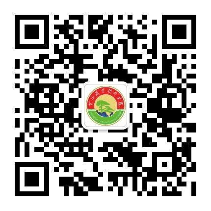 黄山职业技术学院招生就业办公室