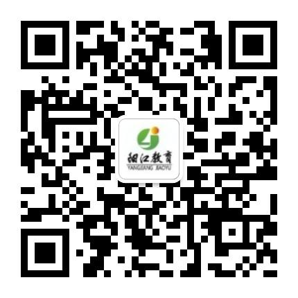 阳江教育公众号