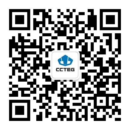 中国煤科太原研究院